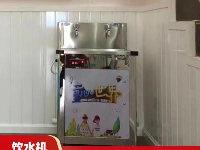 广西学校节能全自动不锈钢台式饮水机批发 厂家直销供应