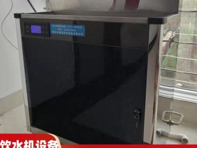 南宁学校饮水机厂家 工业饮水机批发价格 直销供应