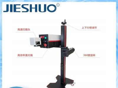 激光机价格 海纳HC830二氧化碳激光机厂家 打标机