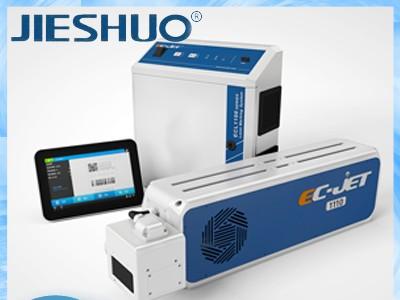 激光机价格 易码激光机配件 打标机厂家支持多语言