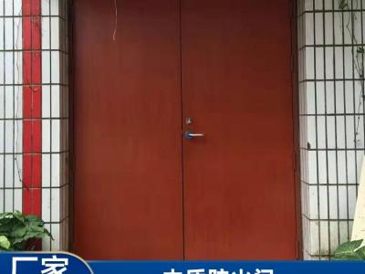 木质防火门生产厂家 南宁防火门价格 直供防火门
