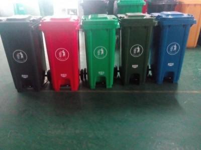 120L小区垃圾桶  物业塑料垃圾桶批   团购垃圾桶的厂家