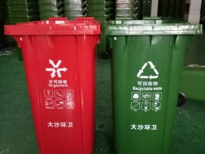 广西哪里有挂车垃圾桶卖 240升垃圾桶现货