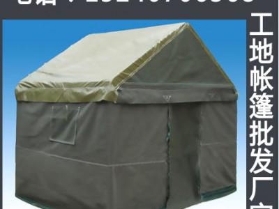 桂林帐篷 桂林工地帐篷 迷彩帐篷 施工帐篷