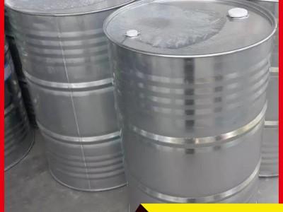 南宁工业环氧丙烷  现货实价 工业丁烷