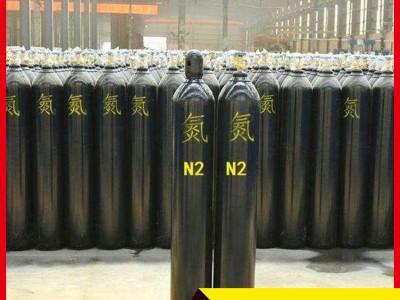 工业氮气 南宁工业氮气 工业氮气批发厂家 高纯工业氮气
