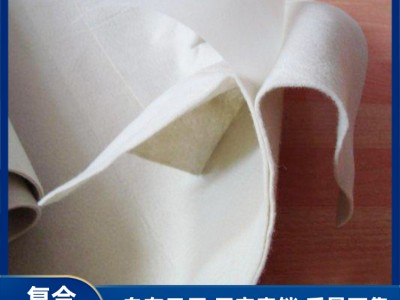 南宁土工膜厂家 LDPE 聚乙烯土工膜 垃圾填埋场专用土工膜