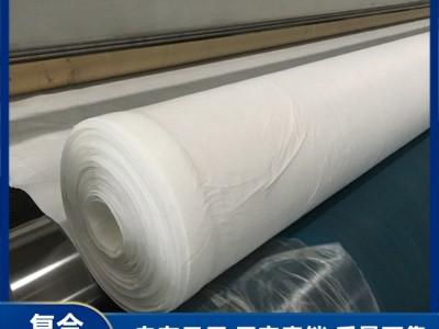 两布一膜复合土工膜厂家直供 南宁复合土工布价格 生产批发