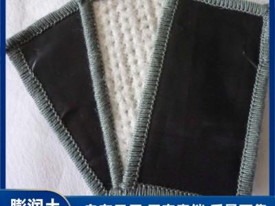 现货供应防水毯 优质润土防水毯 防水毯价格 防水毯批发