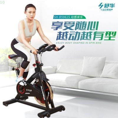 舒华家用动感单车SH-B5961S