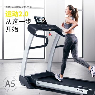 舒华智能折叠跑步机SH-T5500I