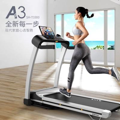 舒华A3智能折叠家用跑步机SH-T3300