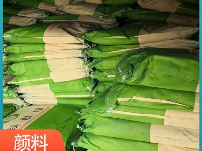 铁酞绿批发 铁酞绿厂家 颜料批发 颜料厂家 广西颜料厂家  南宁颜料
