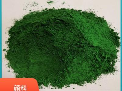 崇左美术绿批发  颜料厂家    崇左美术绿厂家  优质氧化铁美术绿   崇左颜料厂家