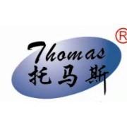 成都托马斯科技有限公司