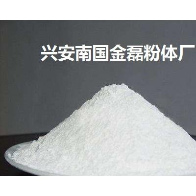 灰钙粉  灰钙厂家  灰钙粉价格  灰钙粉批发  高纯度灰钙粉