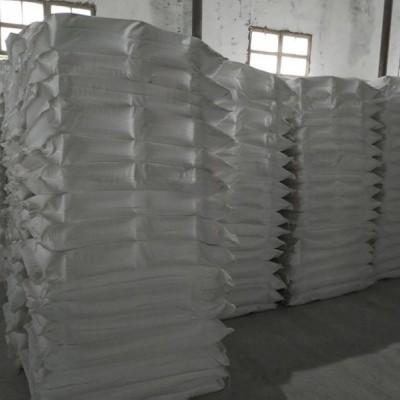 氧化钙 高白度纯氧化钙  氧化钙批发价格  氧化钙厂家  厂家直销量大从优