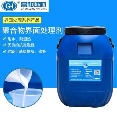 广西长洲区厂家直销聚合物界面处理剂质量保障