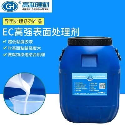 广西龙圩区厂家直供高强表面处理剂质量保障