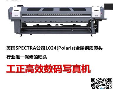 工正宇宙风压电式写真机 AD3202/3204 南宁户内外数码写真机供应直销 广西专业广告印刷设备销售