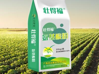 广西氨基酸原粉  广西氨基酸批发   氨基酸原粉价格  易达仓现货供应