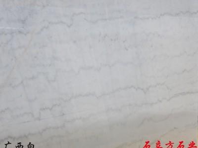 广西灰白纹大理石大板批发厂家 规格板定制