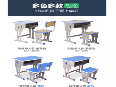 河池巴马订购课桌椅的厂家 固定课桌椅 升降课桌椅大全