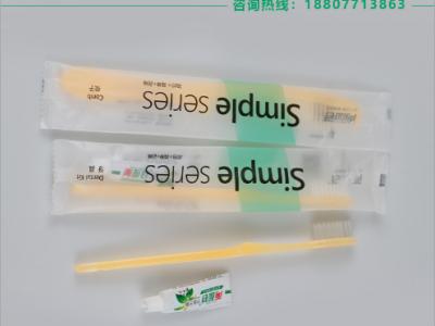 河池酒店一次性用品 两面针简约系列一次性二合一牙具酒店宾馆牙刷梳子洗漱用品
