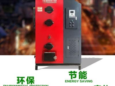 广西钦州生物质蒸汽发生器价格 陶瓷厂烘焙用环保颗粒发生器