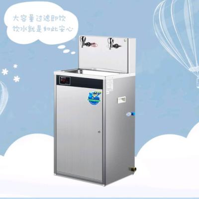 办公室直饮水机 广西饮水机厂家 碧涞节能饮水机