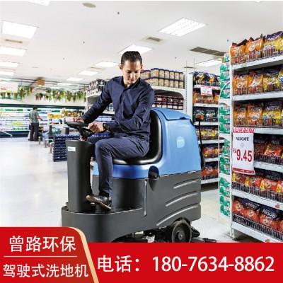广西驾驶式洗地机曾路环保洗地机批发驾驶式洗地机厂家