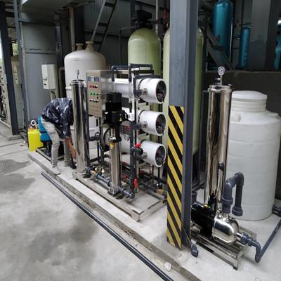 造纸厂净水 饮料厂净水 自来水净化 泳池净水