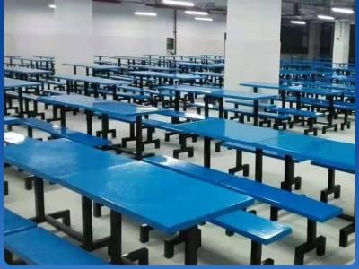 桂林食堂快餐桌椅生产厂家 学生餐桌椅厂家直销 学校食堂6人位餐桌椅