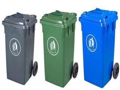 河池物业垃圾桶  小区塑料垃圾桶  生产厂家