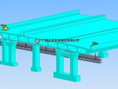 桥梁梁底施工检修吊篮/高空吊篮平台