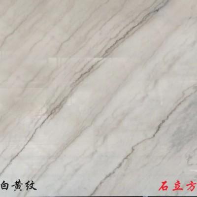 广西贺州白大理石工厂批发 石立方报价