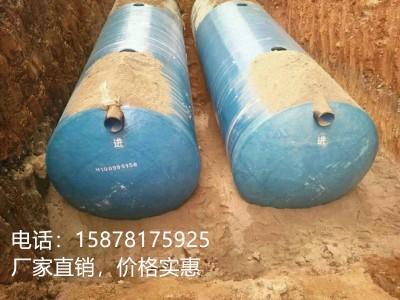 南宁100立方玻璃钢化粪池价钱  南宁玻璃钢化粪池厂家