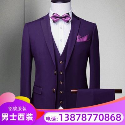 时尚男装西服私人订制  婚纱西服  高档西服来图定做