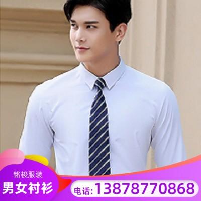 男女衬衫定制  职业装衬衫  企业员工衬衣定制