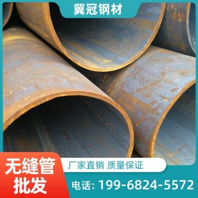 批发无缝管 工艺精良 价格实在 厂家直销保温管
