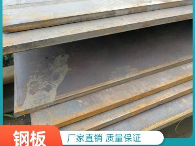 钢板  价格从优   可定制生产