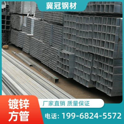 镀锌方管  价格从优   可定制生产