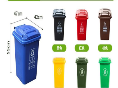 河池小区垃圾桶 120L塑料垃圾桶