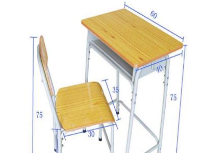 广西小学生升降课桌椅批发 厂家直销