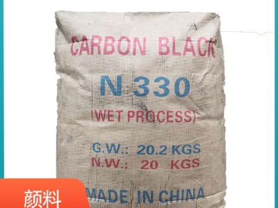 广东碳黑批发  广东炭黑厂家  玻璃胶专用炭黑厂家  橡胶专业炭黑 玻璃胶专用炭黑