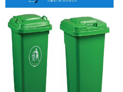 南宁市垃圾桶定制加工厂 塑料垃圾桶现货