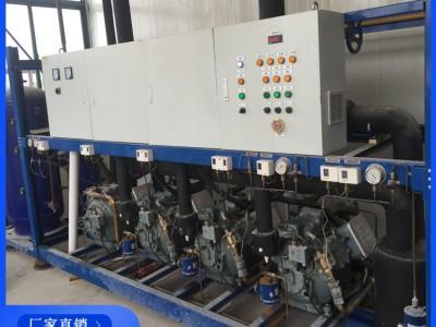北海制冷设备 冷库制冷设备安装 制冷机厂家直销 价格优惠