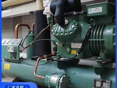 柳州制冷设备 制冷设备安装 制冷压缩机 厂家直销