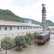 兴安县百利氧化钙粉厂