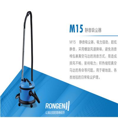 广西工业吸尘器,容恩M15吸尘器价格,容恩M15吸尘器批发